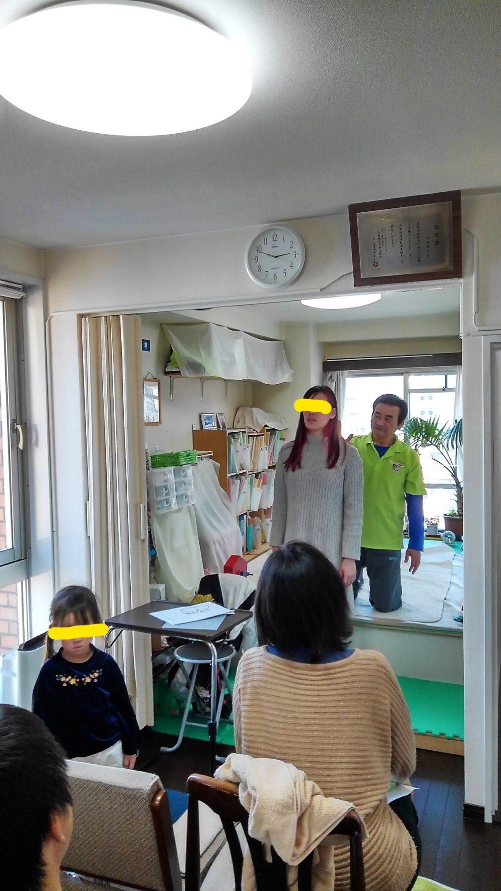 川崎駅前の整体院で不思議セミナーを開催しました。